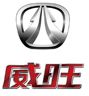 万博官方网站链接华鹏manbext万博官网销售服务有限公司