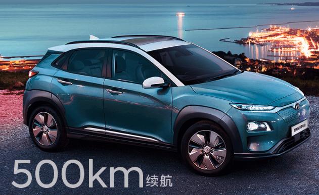 北京新能源指标发布 纯电动车型怎么选